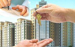Какие нужны документы для оформления завещания на квартиру
