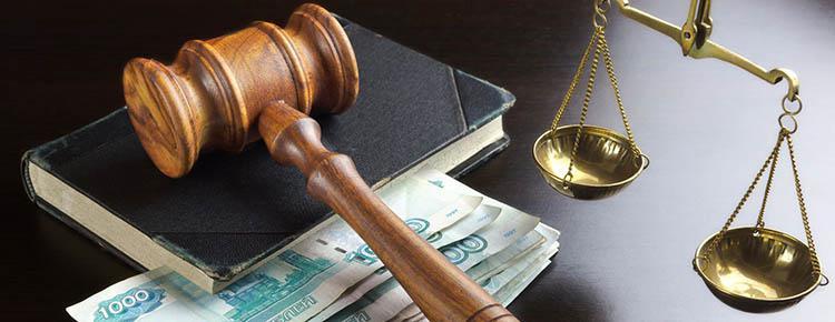 Соглашение о разделе кредитных обязательств супругов образец