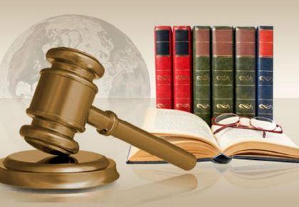 Признание факта принятия наследства и признание права собственности