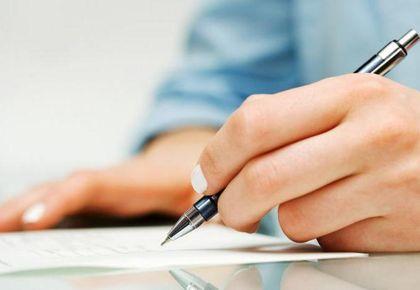 Заявление на развод в ЗАГС: образец, бланк