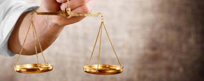 Иск о разделе совместно нажитого имущества супругов (образец заявления)
