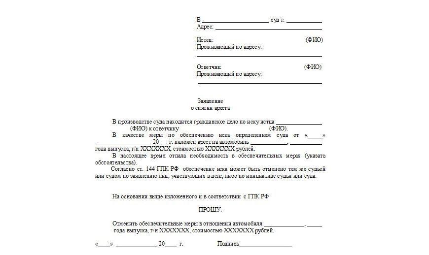 Договор о предоставлении информационных услуг