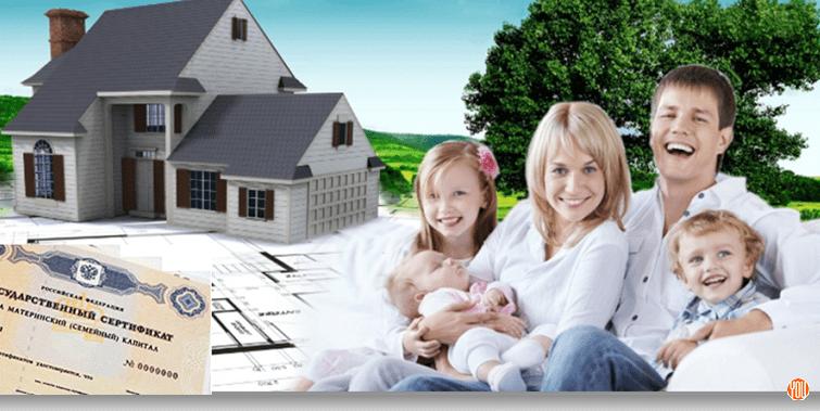 Как разделить квартиру, купленную на материнский капитал при разводе