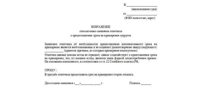 Форма докладной записки образец