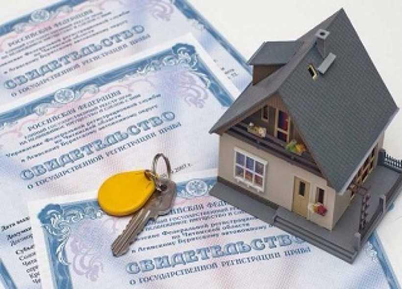 Сколько делается приватизация квартиры после подачи документов