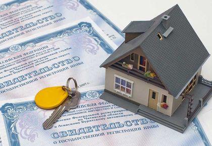 Договор дарения доли дома и земельного участка