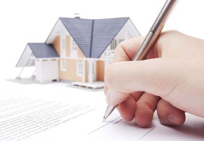 Как продать долю в доме без земли