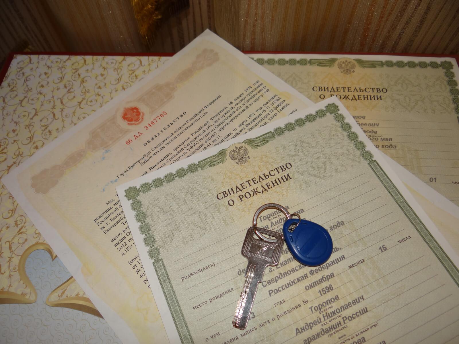 Договор дарения квартиры несовершеннолетним детям
