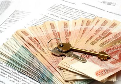 Передача денег при покупке и продаже квартиры