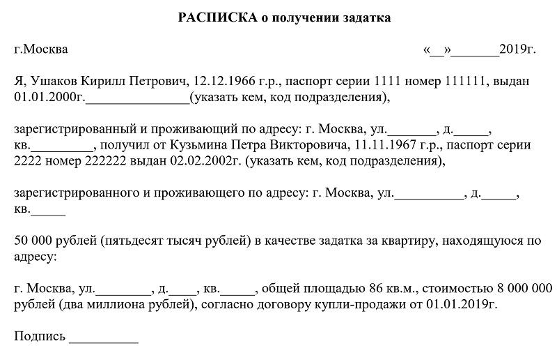 Расписка залог деньги автосалоны range rover в москве