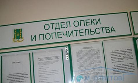 Чем отличается опекунство от усыновления в россии